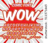 creative high detail comic font.... | Shutterstock .eps vector #511571665