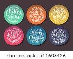 merry christmas lettering... | Shutterstock .eps vector #511603426