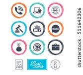 online shopping  e commerce and ... | Shutterstock .eps vector #511642306