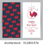 vector greeting card with... | Shutterstock .eps vector #511801576