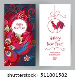 vector greeting card with... | Shutterstock .eps vector #511801582