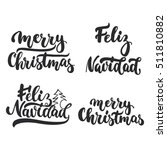 lettering christmas and new... | Shutterstock .eps vector #511810882