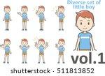diverse set of little boy  ... | Shutterstock .eps vector #511813852