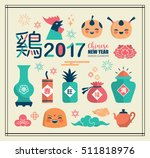 set of chinese new year icons ... | Shutterstock .eps vector #511818976