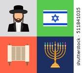 jewish and judaism symbols.... | Shutterstock .eps vector #511841035