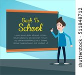 back to school illustration | Shutterstock .eps vector #511848712