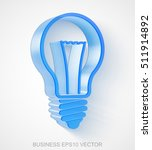 business icon  extruded blue... | Shutterstock .eps vector #511914892