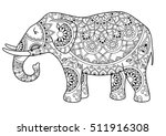 hand drawn decorative outline...   Shutterstock .eps vector #511916308