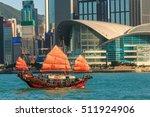 Hong Kong Junk Boat At Victori...