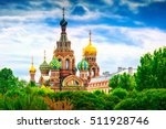 famous church of the savior on... | Shutterstock . vector #511928746
