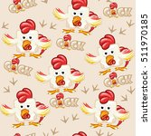 seamless pattern square cartoon ... | Shutterstock .eps vector #511970185