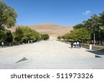 Iran  Northern Shiraz ...