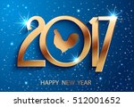 happy chinese new year 2017... | Shutterstock .eps vector #512001652