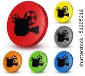video camera. different... | Shutterstock .eps vector #51205216