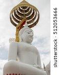 buddha statue white | Shutterstock . vector #512053666