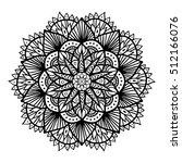 outline mandala for coloring... | Shutterstock .eps vector #512166076