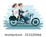 cartoon vector illustration of... | Shutterstock .eps vector #512220466