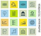 set of 16 universal editable... | Shutterstock .eps vector #512245816