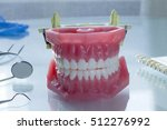 dental equipment | Shutterstock . vector #512276992