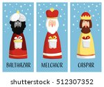 cute set of christmas greeting... | Shutterstock .eps vector #512307352