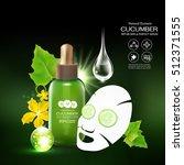 collagen cucumber extract serum ... | Shutterstock .eps vector #512371555