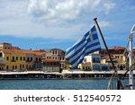 crete harbor | Shutterstock . vector #512540572