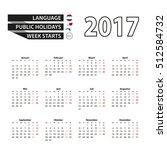 Calendar 2017 On Dutch Languag...