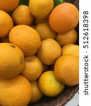 fresh organic oranges in the... | Shutterstock . vector #512618398