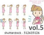diverse set of little girl  ... | Shutterstock .eps vector #512635126