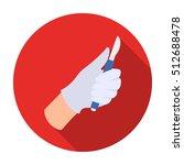 scalpel icon in flat style... | Shutterstock .eps vector #512688478