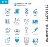 mono flat line icons set of... | Shutterstock .eps vector #512709982