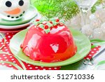 new year and christmas cake... | Shutterstock . vector #512710336