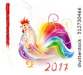 stylized patterned rooster of... | Shutterstock .eps vector #512730466