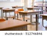 school classroom with blackboard   Shutterstock . vector #512746846