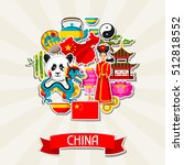 china background design.... | Shutterstock .eps vector #512818552