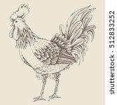 illustration   sketch profile... | Shutterstock .eps vector #512833252