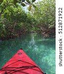 lucayan park | Shutterstock . vector #512871922