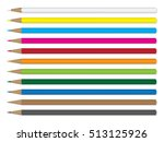pencil for your logo. easy to... | Shutterstock .eps vector #513125926
