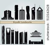 riyadh  v2  landmarks and... | Shutterstock .eps vector #513162628