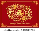 happy chinese new year card is... | Shutterstock .eps vector #513180205