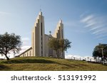 Small photo of Akureyrarkirkja, church of Akureyri, Iceland, designed by Gudjon Samuelsson, is an architectural landmark visited by people from all of the world.