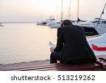 back view of man in suit. in... | Shutterstock . vector #513219262