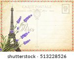 old blank postcard with post... | Shutterstock .eps vector #513228526