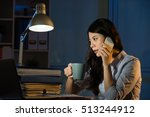 asian business woman talk on... | Shutterstock . vector #513244912
