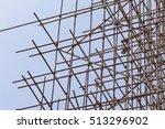 Steel Scaffolding On Blue Sky...
