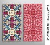 vertical seamless patterns set  ... | Shutterstock .eps vector #513321946