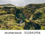 Iceland Hiking Trail