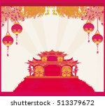 mid autumn festival for chinese ... | Shutterstock . vector #513379672