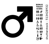 mars symbol icon and bonus male ... | Shutterstock .eps vector #513428932