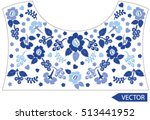 embroidery ethnic flowers neck... | Shutterstock .eps vector #513441952